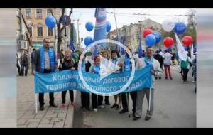 Embedded thumbnail for Поздравление с Днём международной солидарности трудящихся от Росхимпрофсоюза